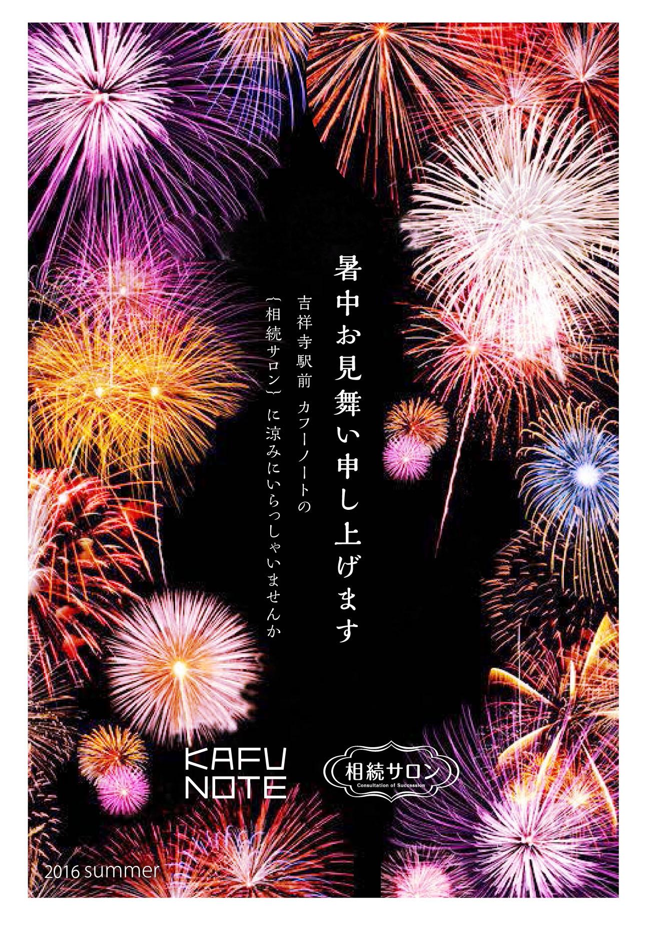 _card_02_0712